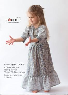 """Платье девичье """"Дети солнца 02"""""""
