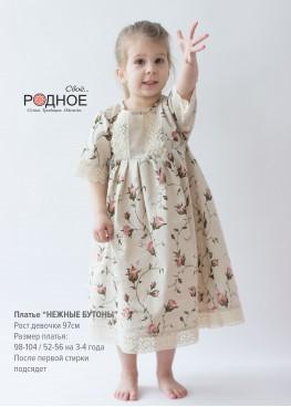 """Платье девичье """"Нежные бутоны 02"""""""