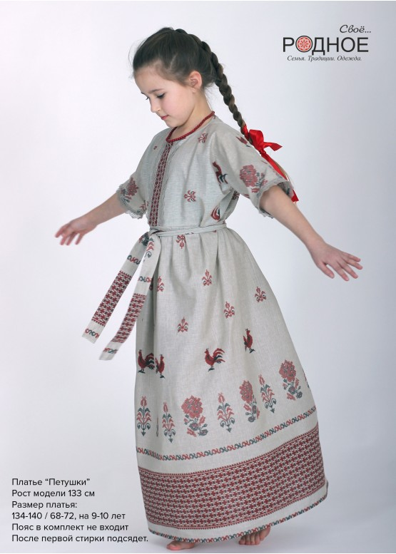 "Платье девичье ""Петушки 03"""