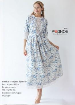 """Платье женское """"Орепей голубой"""""""