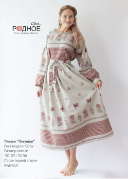 """Платье женское """"Петушки"""""""